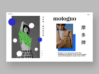 "Website for a clothing brand ""MOTOGUO"""