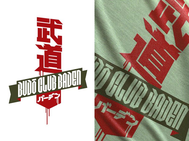 BCB martial arts typography vector