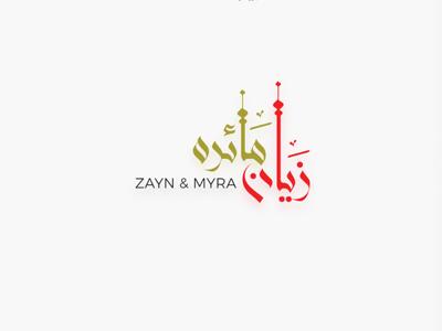 Zayan & Myra