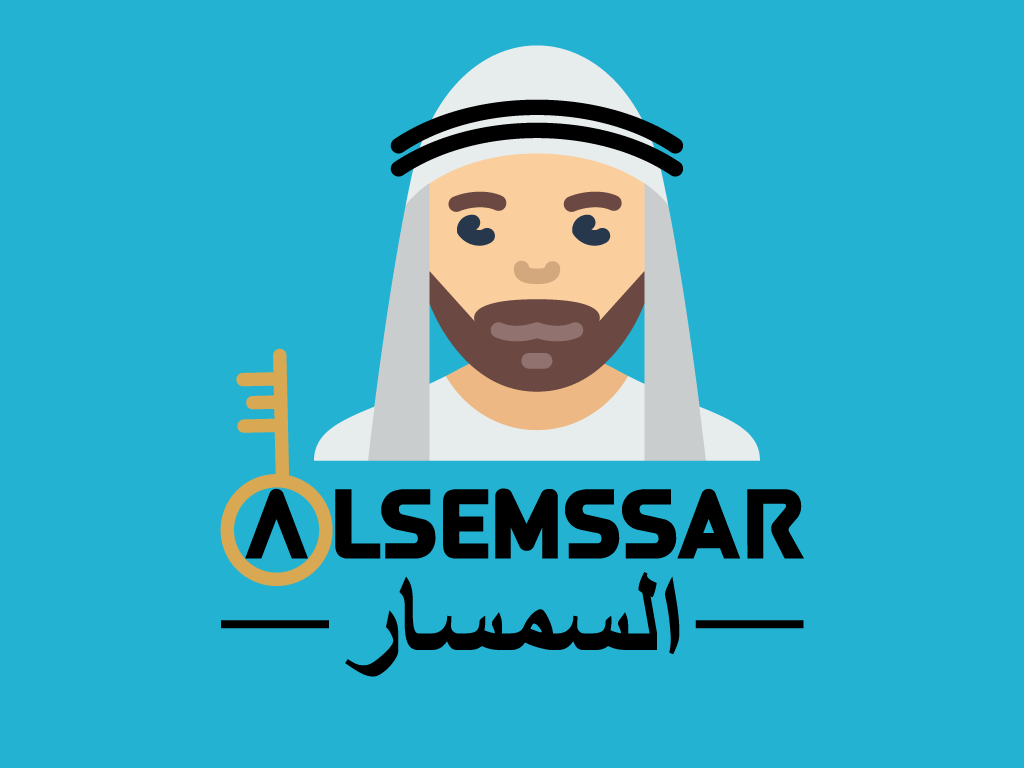 App Logo (alsemser) ui brand modern clean creative illustration corporate design semser branding web vector nerd mascot logo illustrative geek fun cute blog