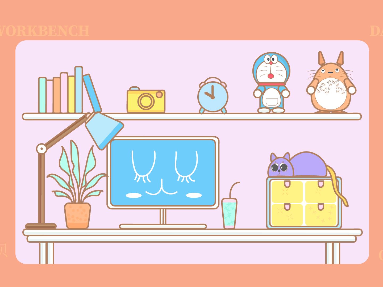 My workbench vector design ui flat website web illustration