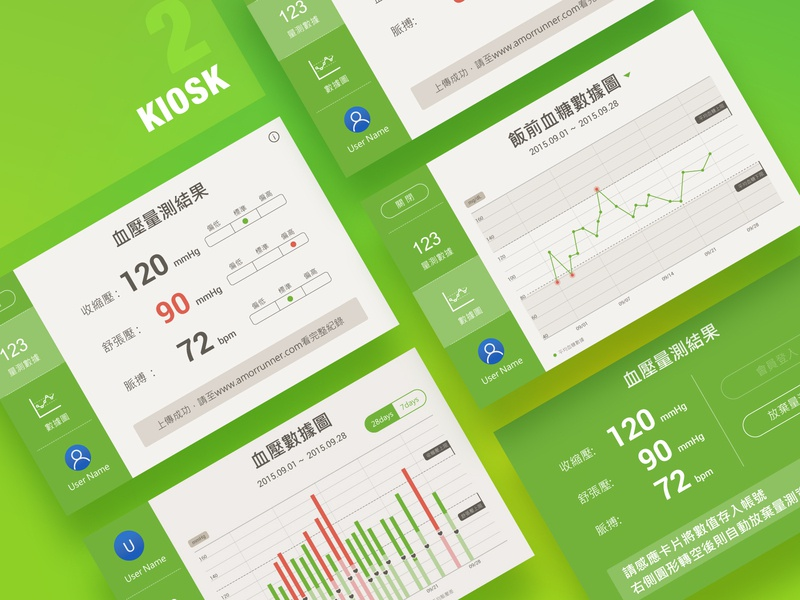 The concept UI of Kiosk 02 by EV L on Dribbble