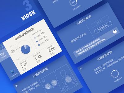 The concept UI of Kiosk 03