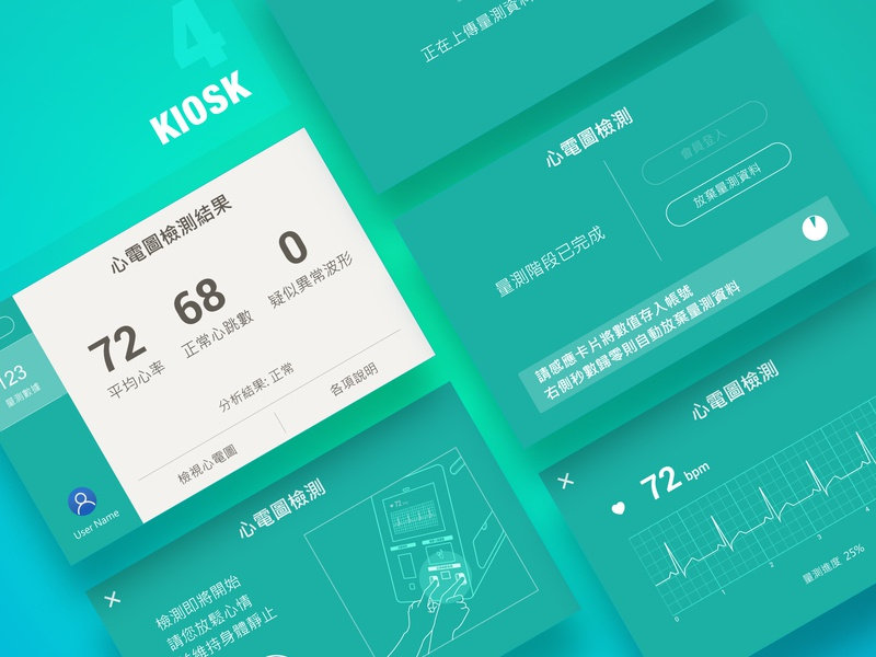 The concept of UI Kiosk 04 vector userinterfacedesign uiuxdesigner uiuxdesign ui designs sketch app heartrate health graphic design daily ui daily inspiration charts icon app ui android app design android app android adobe illustrator
