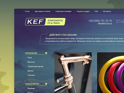 FIX & TRACK - bike parts online store online store fix track bikes