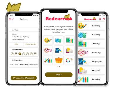 Redcurrant | e-commerce app