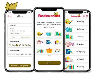 Redcurrant   e-commerce app web design app ui ux branding app  design ui app design uiux