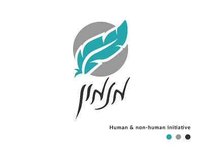Menmon Logo branding design logotype design logotype logo design branding logo design