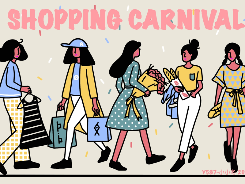 Shopping procreate illustration girls