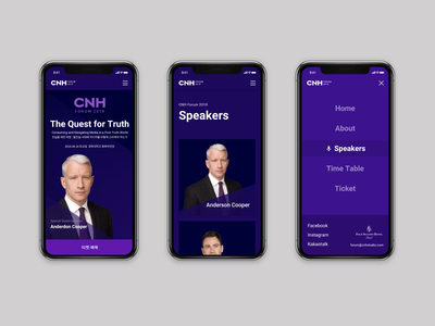 Mobile Web Design for CNH Forum