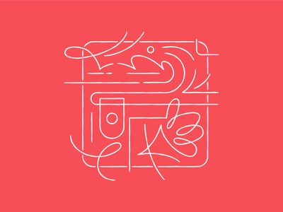 Mindless 3 design vector illustration