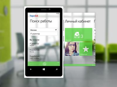 Superjob application for Windows phone