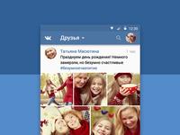 Photo application