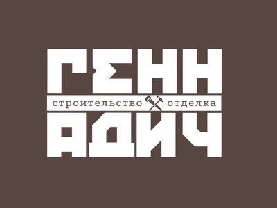 GENNADICH logo