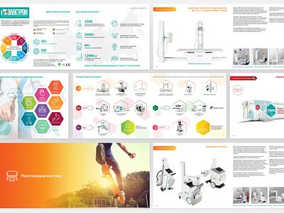 'NIPK Electron production catalog 2021' design vector illustration print production
