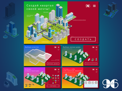 'kvartal96' web for development illustration vector web webdesign ux