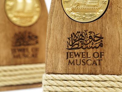 Jewel of Muscat VVIP Memento