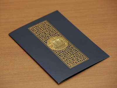 Jewel of Muscat VIP Invitation card