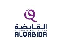 Al Qabida Logo Design