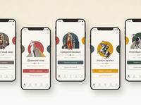 History — Mobile App
