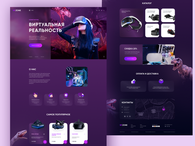 VR Store, Landing page website home page first page dribbble daily ui ui design designui vr virtual reality figma commerce web design web landing page ux ui