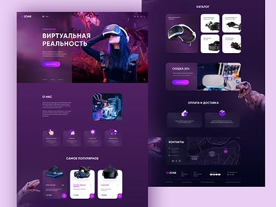 VR Store, Landing page ui ui design daily ui ui design dribbble daily ui ui design