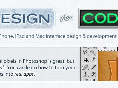 Design Then Code Website (Coming Soon!) web grunge