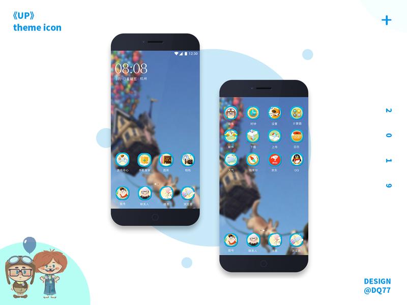《UP》 Android Theme Icon 图标 设计 ui