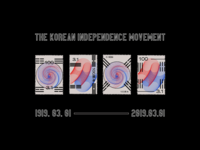 [graphic stamp design] the korea independence movement 3.1