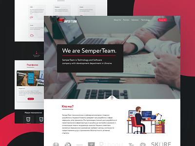 Semper Team web design