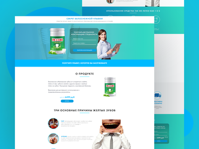Landing for Dentifrice web ui design