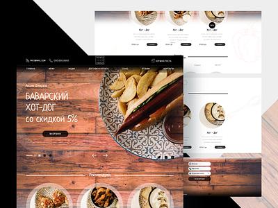 "Food Delivery site for ""Pushka cafe"" web ui design"