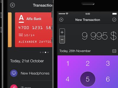 Walle Finance App [New Transaction Screen]