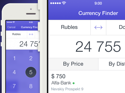 Currency Finder [Soon in the App Store]