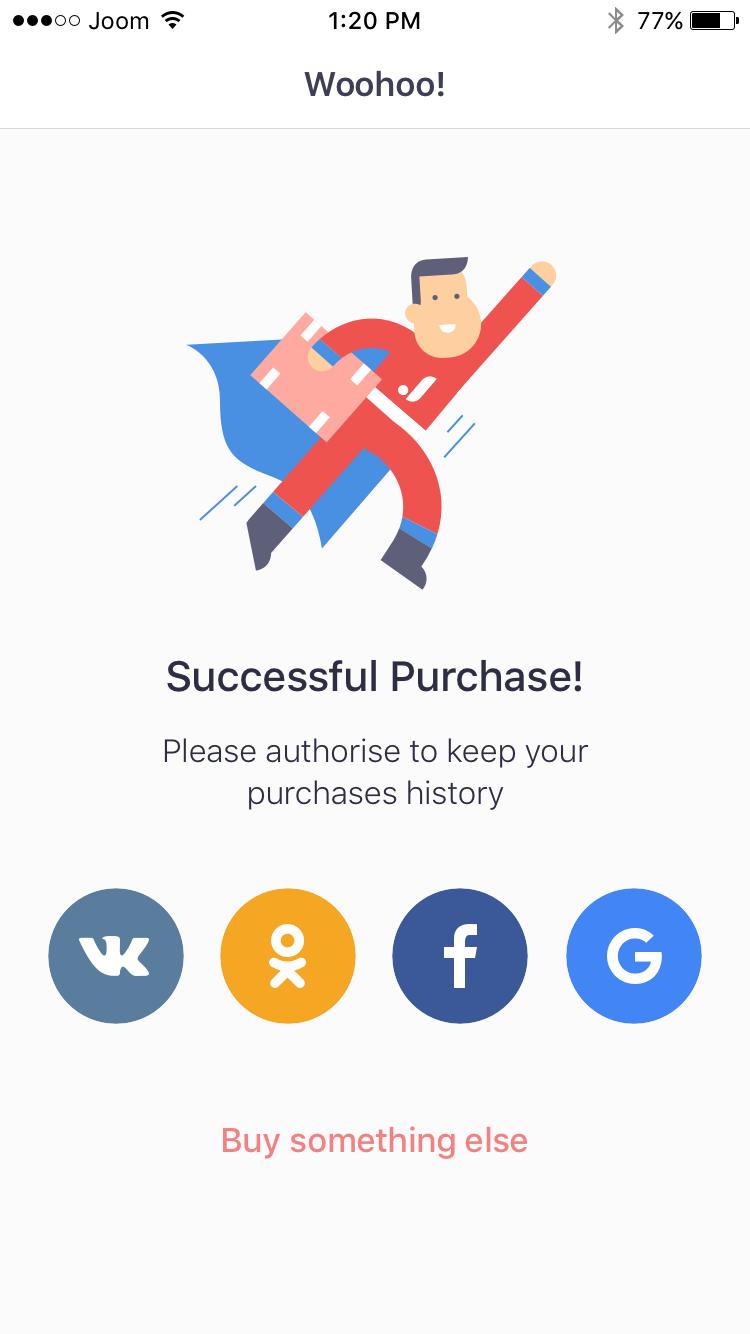 Success  authorization