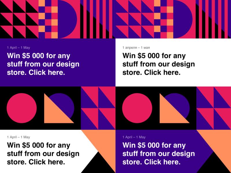 Promotion Banner gradient branding typography vector design illustration