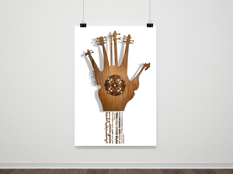 Poster design photography illustrator dribble music art musicfestival graphic design poster