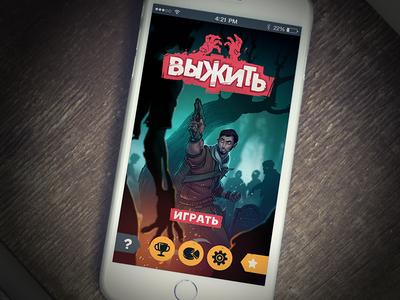 Zombie Apocalypse zombie app darkness dead iphone ipad app apocalypse zombie