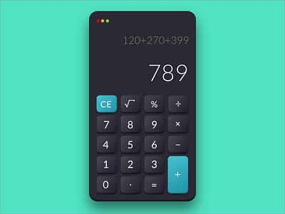 Calculator - Daily UI #004 interface concept dailyui app calculator