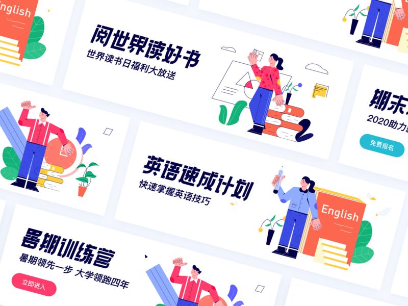 Illustration system - banner exploration banner girl fontdesign ui illustration design