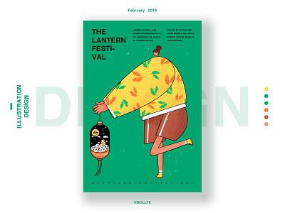 The Lantern  Festival design illustration