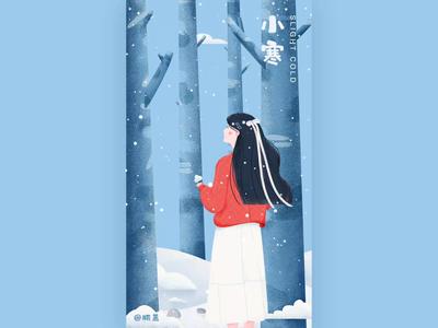 二十四节气之「小寒」 24 solar terms girl cloud ui animation illustration design