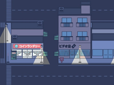 Tiny Town top-down video store japanese night laundromat town tiny