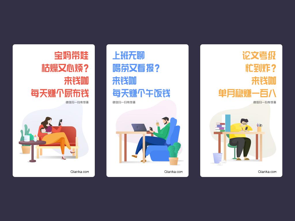 Sharing illustrations