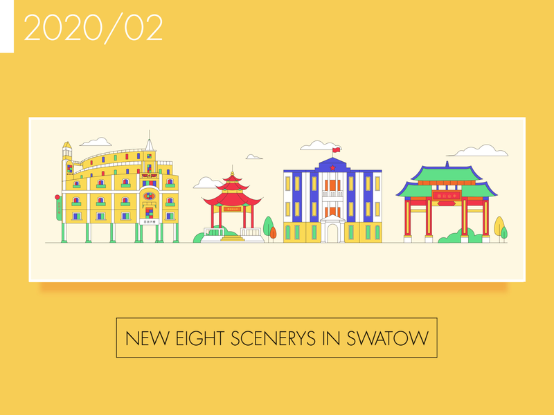 New eight scenerys in Swatow
