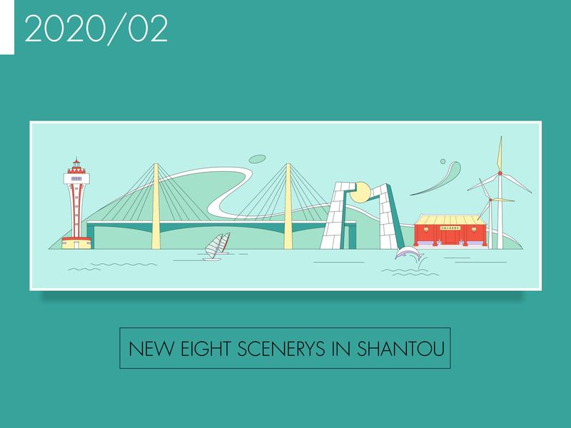 New eight scenerys in Shantou