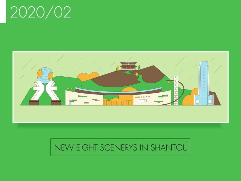 New eight scenerys in Shantou