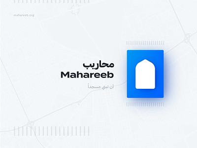 Mahareeb location blue mosque building mosques saudi arabia mahareeb mahareeb