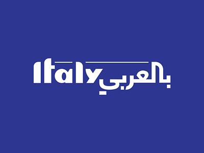 Italy Arabia arabic blue italian itlay