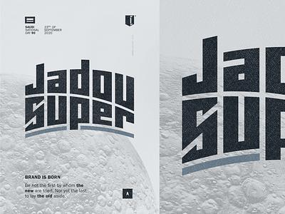 Jadou Designs New Brand Poster designstudio poster art poster superhero super jadou texture grayscale gray saudi arabia logo vintage logo vintage designs jadou